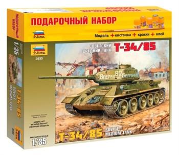 Купите Советский танк Т-34/85 в интернет-магазине «Лавка Орка». Доставка по РФ от 3 дней.