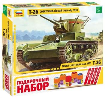Купите Танк Т-26 в интернет-магазине «Лавка Орка». Доставка по РФ от 3 дней.
