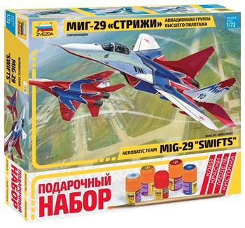 Купите Самолет МиГ-29 Стрижи в интернет-магазине «Лавка Орка». Доставка по РФ от 3 дней.
