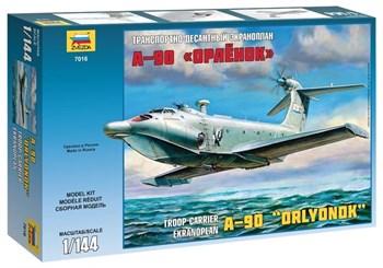 Купите Транспортно-десантный экраноплан А-90 Орлёнок в интернет-магазине «Лавка Орка». Доставка по РФ от 3 дней.