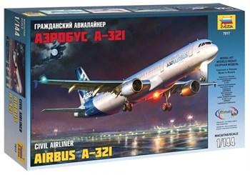 Купите Гражданский авиалайнер Аэробус А-321 в интернет-магазине «Лавка Орка». Доставка по РФ от 3 дней.