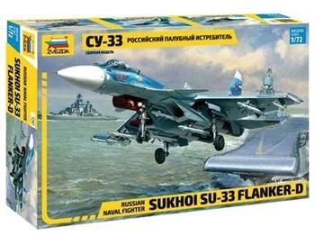 Купите Российский палубный истребитель Су-33 в интернет-магазине «Лавка Орка». Доставка по РФ от 3 дней.