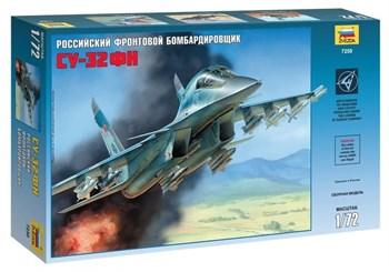 Купите Российский фронтовой бомбардировщик Су-32 ФН в интернет-магазине «Лавка Орка». Доставка по РФ от 3 дней.