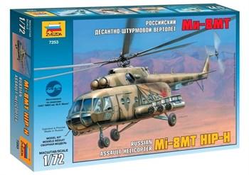 Купите Российский десантно-штурмовой вертолёт Ми-8МТ в интернет-магазине «Лавка Орка». Доставка по РФ от 3 дней.