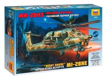 Купите Российский ударный вертолёт Ми-28НЭ в интернет-магазине «Лавка Орка». Доставка по РФ от 3 дней.