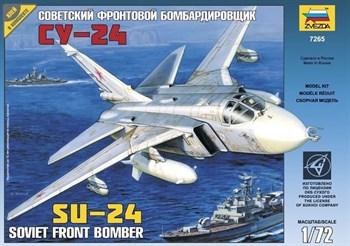 Купите Советский фронтовой бомбардировщик Су-24 в интернет-магазине «Лавка Орка». Доставка по РФ от 3 дней.