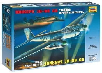 Купите Тяжелый ночной истребитель Юнкерс JU-88 G6 в интернет-магазине «Лавка Орка». Доставка по РФ от 3 дней.