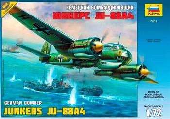 Купите  Немецкий бомбардировщик Юнкерс JU-88А4 в интернет-магазине «Лавка Орка». Доставка по РФ от 3 дней.