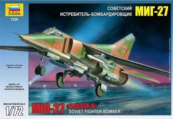 Купите  Советский истребитель-бомбардировщик МиГ-27 в интернет-магазине «Лавка Орка». Доставка по РФ от 3 дней.