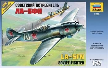 Купите Советский истребитель Ла-5ФН в интернет-магазине «Лавка Орка». Доставка по РФ от 3 дней.