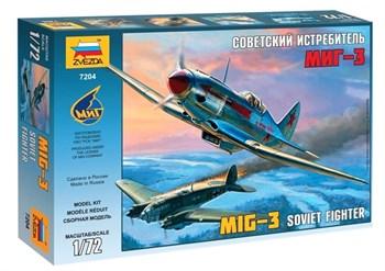 Купите Советский истребитель МиГ-3 в интернет-магазине «Лавка Орка». Доставка по РФ от 3 дней.