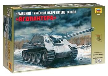 Купите Немецкий тяжелый истребитель танков Ягдпантера  в интернет-магазине «Лавка Орка». Доставка по РФ от 3 дней.