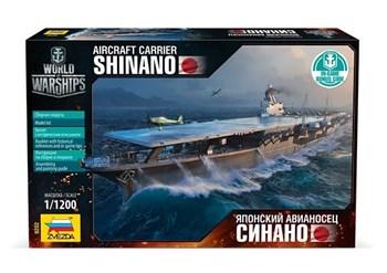 Купите Японский авианосец Синано в интернет-магазине «Лавка Орка». Доставка по РФ от 3 дней.
