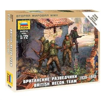 Купите Британские разведчики в интернет-магазине «Лавка Орка». Доставка по РФ от 3 дней.