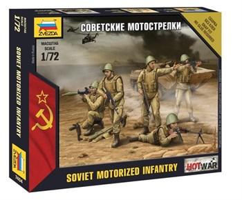 Купите Советские мотострелки в интернет-магазине «Лавка Орка». Доставка по РФ от 3 дней.