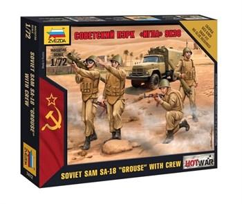 Купите Советский ПЗРК Игла 9К38 в интернет-магазине «Лавка Орка». Доставка по РФ от 3 дней.