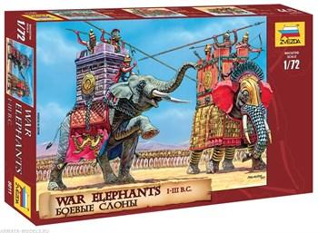 Купите Боевые слоны в интернет-магазине «Лавка Орка». Доставка по РФ от 3 дней.