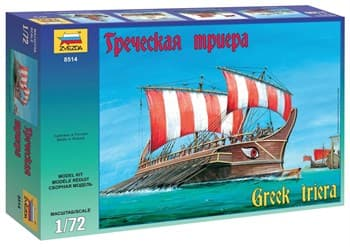 Купите Греческая Триера в интернет-магазине «Лавка Орка». Доставка по РФ от 3 дней.