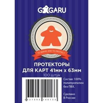 Купите Протекторы GaGa.ru 41х63 Mini USA (100 шт) в интернет-магазине «Лавка Орка». Доставка по РФ от 3 дней.