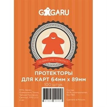 Купите Протекторы GaGa.ru 64х89 MtG (100 шт) в интернет-магазине «Лавка Орка». Доставка по РФ от 3 дней.