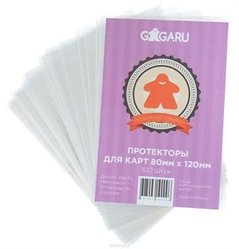 Купите Протекторы GaGa.ru 80х120 Dixit (100 шт) в интернет-магазине «Лавка Орка». Доставка по РФ от 3 дней.