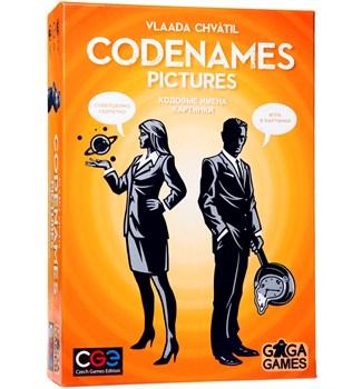 Купите настольную игру Кодовые имена. Картинки в интернет-магазине «Лавка Орка». Доставка по РФ от 3 дней.