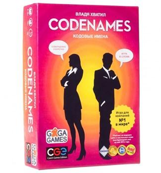 Купите настольную игру Кодовые имена (Codenames) в интернет-магазине «Лавка Орка». Доставка по РФ от 3 дней.
