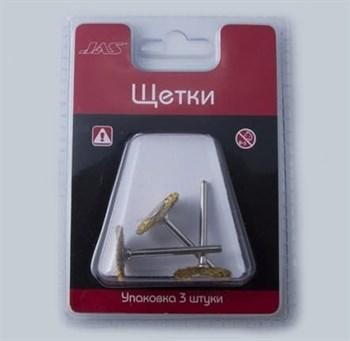 Купите щетку латунь, 21 мм, 3 шт./уп., блистер в интернет-магазине «Лавка Орка». Доставка по РФ от 3 дней.