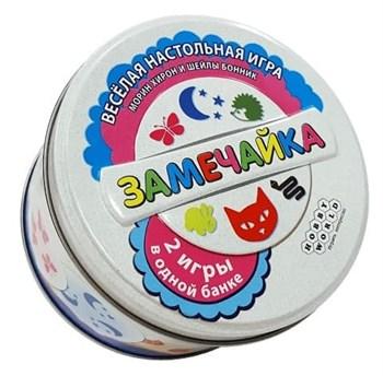 Купите настольную игру: Замечайка в интернет-магазине «Лавка Орка». Доставка по РФ от 3 дней.