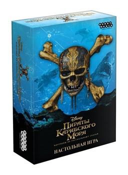 Купите настольную игру  Пираты Карибского моря: Мертвецы не рассказывают сказки в интернет-магазине «Лавка Орка». Доставка по РФ от 3 дней.