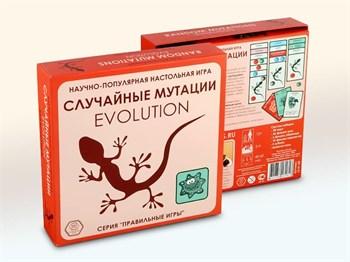 Купите настольную игру  Эволюция. Случайные Мутации в интернет-магазине «Лавка Орка». Доставка по РФ от 3 дней.