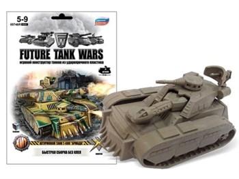 Купите Технолог. Штурмовой танк М-600 Армада в интернет-магазине «Лавка Орка». Доставка по РФ от 3 дней.