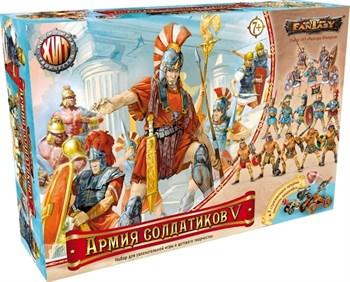 Купите Технолог. Армия солдатиков №5: Римляне в интернет-магазине «Лавка Орка». Доставка по РФ от 3 дней.