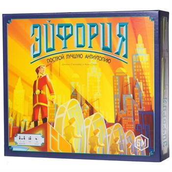 Купите настольную игру Урбис  в интернет-магазине «Лавка Орка». Доставка по РФ от 3 дней.