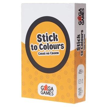Купите настольную игру  Стой на своем в интернет-магазине «Лавка Орка». Доставка по РФ от 3 дней.