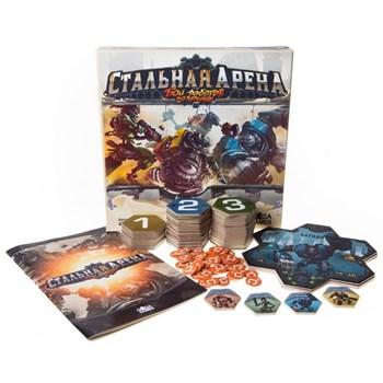 Купите настольную игру  Стальная Арена в интернет-магазине «Лавка Орка». Доставка по РФ от 3 дней.
