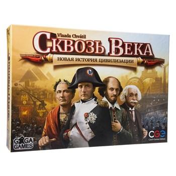 Купите настольную игру Сквозь века в интернет-магазине «Лавка Орка». Доставка по РФ от 3 дней.