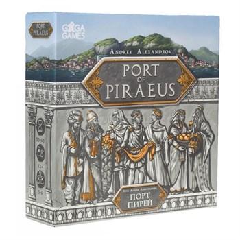 Купите настольную игру Порт Пирей в интернет-магазине «Лавка Орка». Доставка по РФ от 3 дней.
