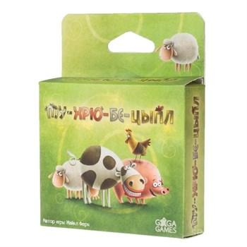 Купите настольную игру Му-хрю-бе-цыпл  в интернет-магазине «Лавка Орка». Доставка по РФ от 3 дней.