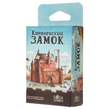 Купите настольную игру Королевский замок в интернет-магазине «Лавка Орка». Доставка по РФ от 3 дней.
