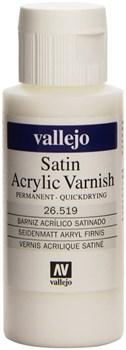 Купите Permanent Satin Varnish 60 мл. в интернет-магазине «Лавка Орка». Доставка по РФ от 3 дней.
