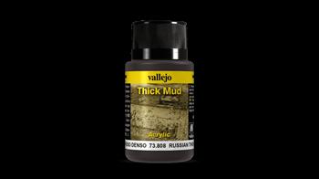Купите краску Industrial Thick Mud 40 мл. в интернет-магазине «Лавка Орка». Доставка по РФ от 3 дней.