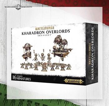 BATTLEFORCE:KHARADRON OVERLORDS SKYFLEET