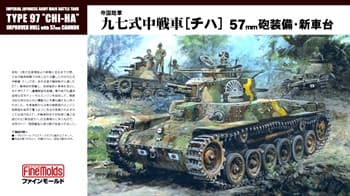 "FM25 ИГРУШКА ТАНК IJA MEDIUM TANK TYPE97 ""CHI-HA"" 'IMPROVED HULL WITH 57MM CANNON TURRET' (1:35)"