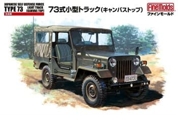 FM34 ИГРУШКА АВТОМОБИЛЬ JGSDF TYPE 73 LIGHT TRUCK W/CANVAS TOP (1:35)