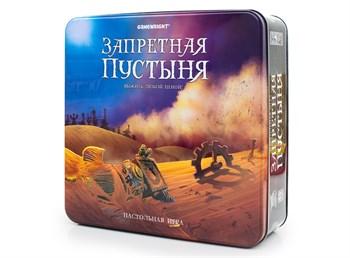 """Настольная игра """"Запретная пустыня"""""""