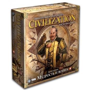 Настольная игра: Цивилизация: Мудрость и война