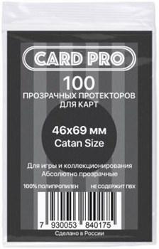 Прозрачные протекторы Card-Pro Catan Size для настольных игр (100 шт.) 46x69 мм