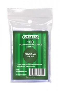 Прозрачные протекторы Card-Pro Perfect Fit USA std для карт Munchkin (100 шт.) 58x88 мм