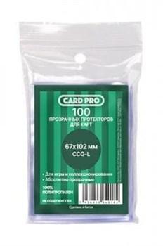 Прозрачные протекторы Card-Pro CCG-L для настольных игр (100 шт.) 67x102 мм